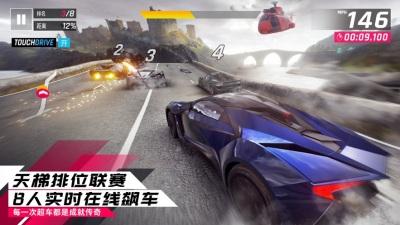 狂野飙车9竞速传奇2021最新版本图3