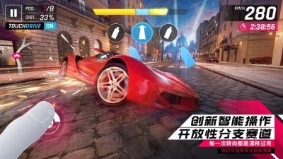 狂野飙车9竞速传奇版手机版图片2