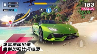 狂野飙车9竞速传奇2021最新版本下载安装图片3