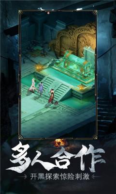 梦幻封神奇门遁甲手游图3