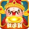 守护财神爷红包版app v1.0