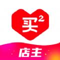 群买买店主app官方版 v1.0.0