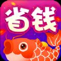 锦鲤省多多app官方版 v1.0.0