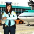 机场安全员模拟器