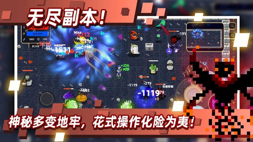 地牢格斗游戏图2