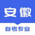 安徽自考之家app安卓版 v1.0