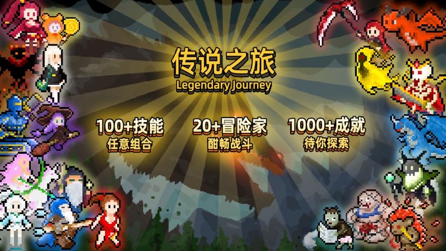 地牢格斗游戏中文版图片1