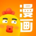 小鸡漫画软件app v1.0.0