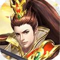 封剑神录神话手游官方版 v1.0