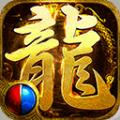 武圣皇城手游官方版 v1.0