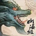 山海异兽降临录手游官方版 v1.0