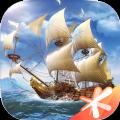大航海时代海上霸主ios苹果版    v1.0
