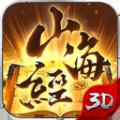 山海经传说冰封天下手游官方版 v8.2.0