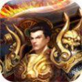 大威天龙传奇手游官方版 v1.0