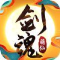 剑魂萌仙手游官方版 v1.0