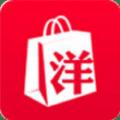 洋码头海外购app最新版 v5.6.1