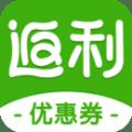 返利优惠券联盟app2021最新版 v6.7.0