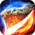 天影传说传奇手游正式版 v3.88
