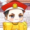 我要当个皇帝游戏红包版 v1.0.0