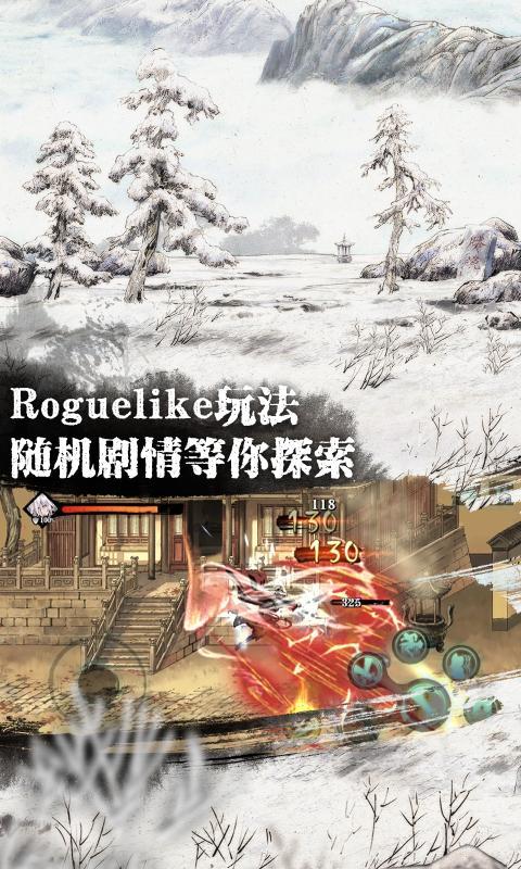 灵游坊影之刃3官方测试版图片2