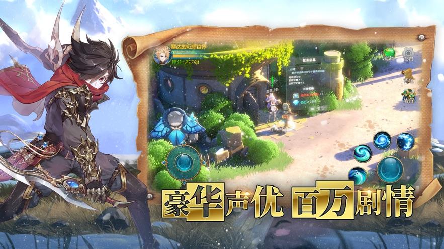 碧蓝勇者手游官方版图片1