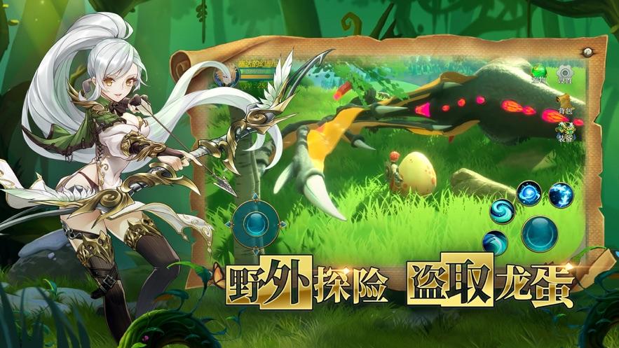 碧蓝勇者官方版图2