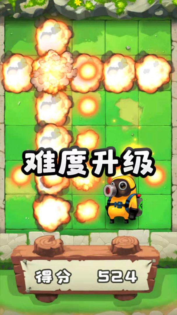 逃蛋专家游戏安卓版图片3