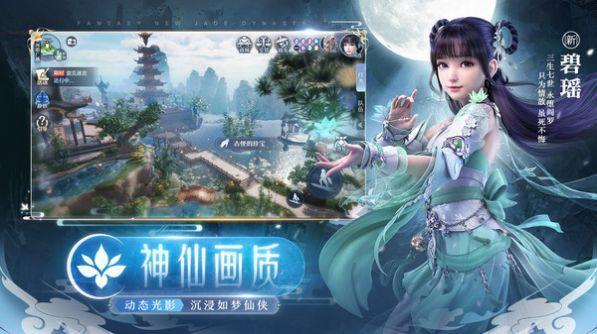 天师寻妖手游官方最新版图片1