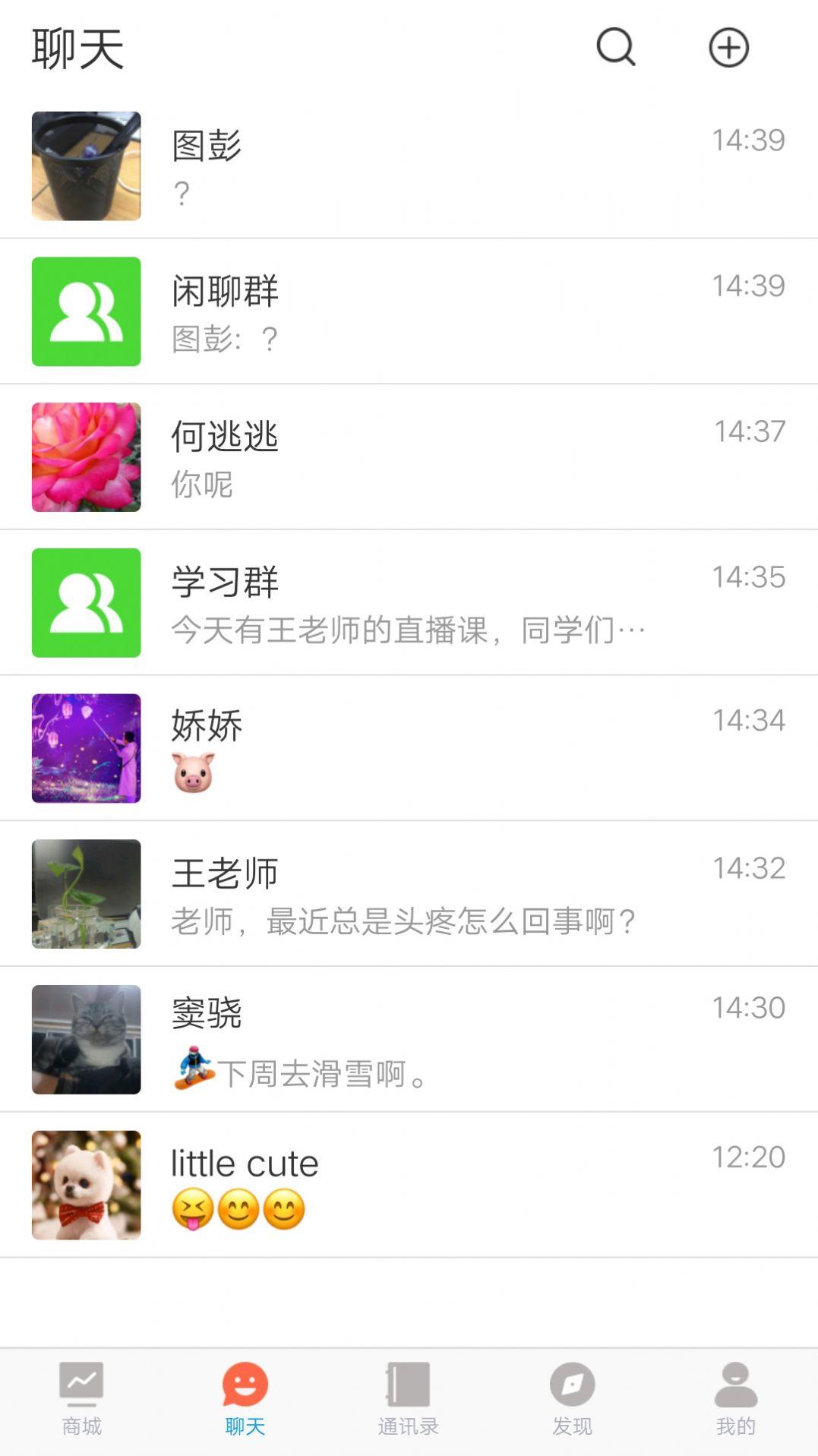 正开元新晨版app图3