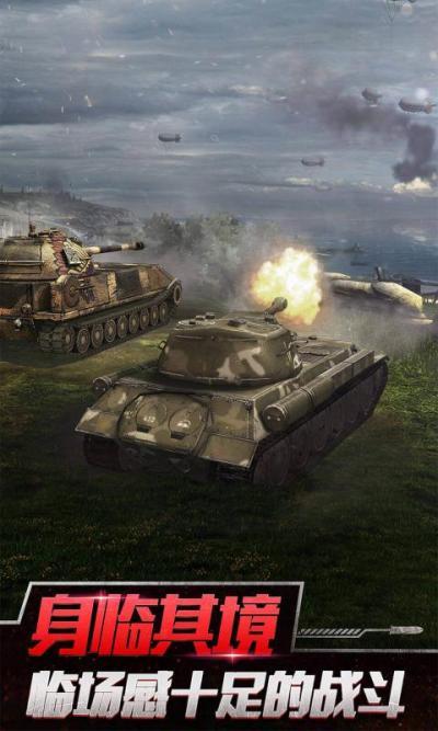 坦克世界闪击战8.0.0.187版本图1
