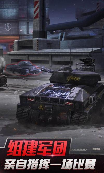 坦克世界闪击战8.0.0.187版本图2