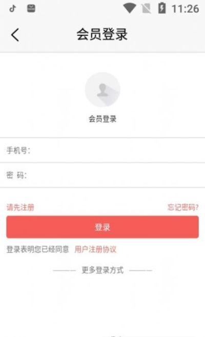 忠武惠品app图2