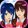 樱花校园模拟器1.038.54下载中文版