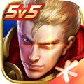 王者荣耀s25赛季版本官方最新版 v3.71.1.8
