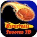 篮球射手3D游戏