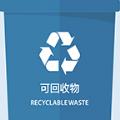 兼职精神垃圾桶app最新版 v1.0