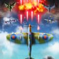 二战飞机射手
