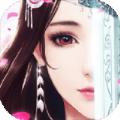 灵域修仙之玲珑仙域手游官方版 v1.0