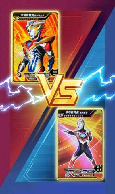 宇宙英雄卡牌对决游戏图1