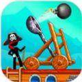 投石机海盗激斗游戏