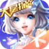 QQ炫舞星幻岛版本官方更新安装包下载 v4.8.2