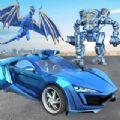 Dragon机器人变形