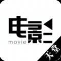 新版天堂资源中文