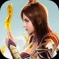 热血霸业之元神版手游官方版 v1.0.0