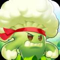 植物僵尸大作战植物版