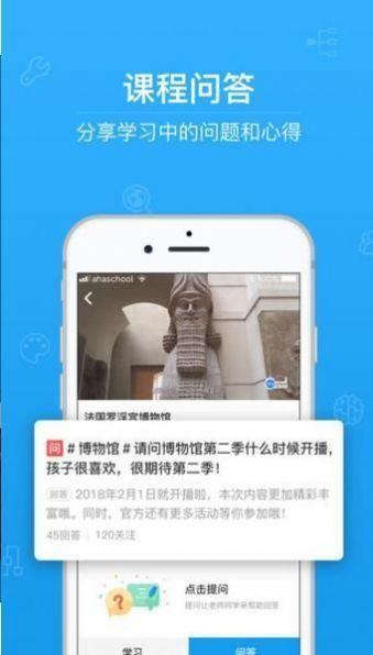 武汉市中招综合管理平台学生端图1