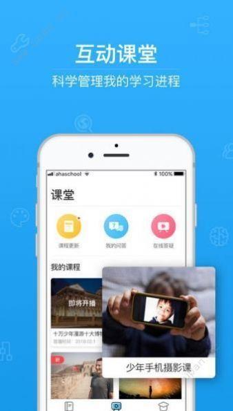 武汉市中招综合管理平台学生端入口官方图片1