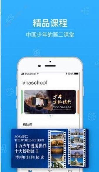 武汉市中招综合管理平台学生端图3