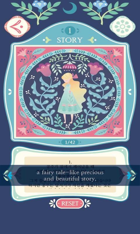 露娜的故事3回程之旅游戏图3