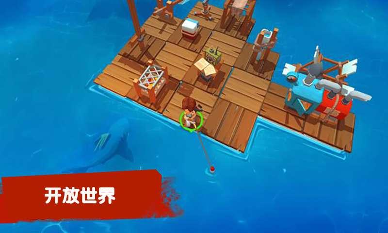 我的荒野求生游戏中文版图片1